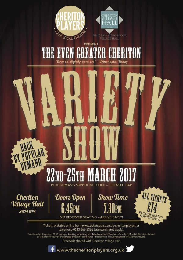 The Even Greater Cheriton Variety Show